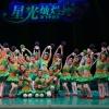 """2014四川省第八届""""星光灿烂""""展演(22日四)"""
