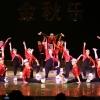 第五届全省金秋乐中老年舞蹈展演比赛(三)